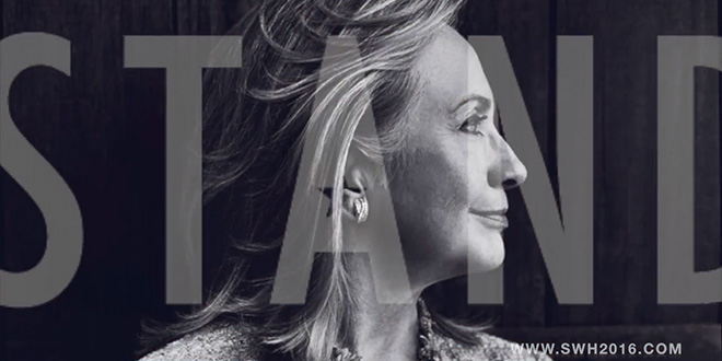 "Hillary Clinton Country Song ""Stand With Hillary"" Presidential campaign 2016 election Democrat farms country Southern Super PAC strange weird contrast Proof We're Living in Bizarro World"